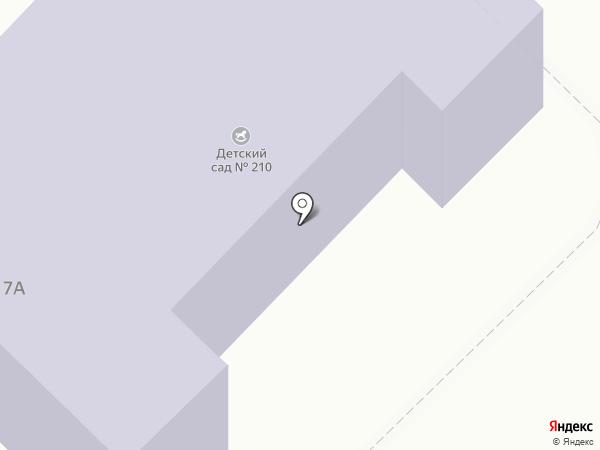Детский сад №210 на карте Саратова