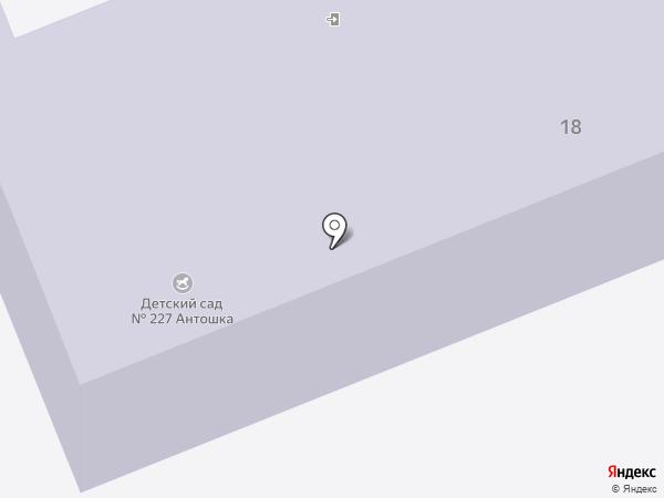 Детский сад №227, Антошка на карте Саратова