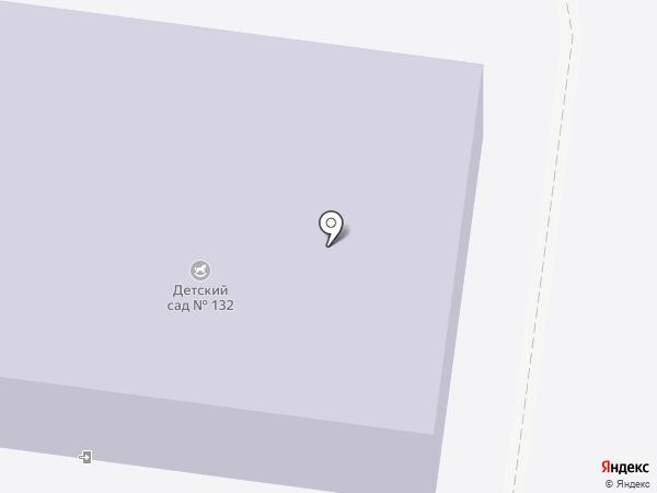 Детский сад №132 на карте Саратова