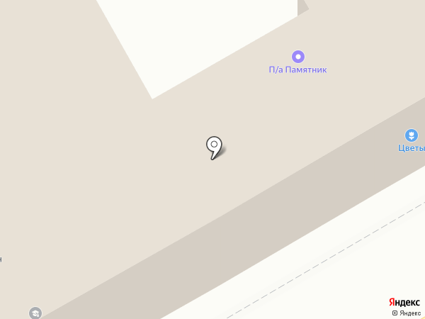 Экостоксервис на карте Саратова