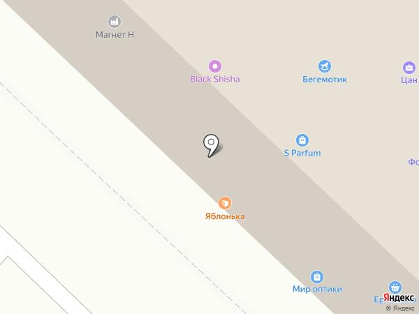 Sharm на карте Саратова