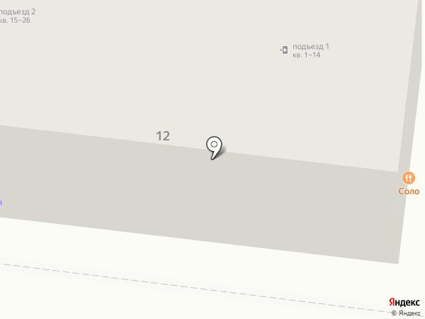 Багира на карте Саратова