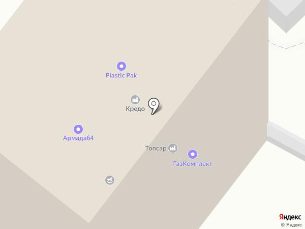 Пластик-Пак на карте Саратова