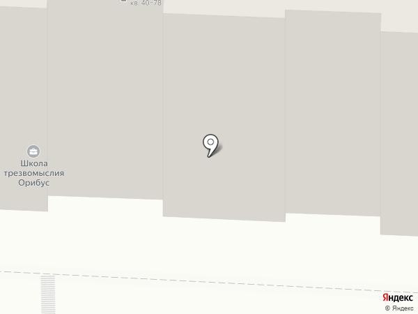 Орибус на карте Саратова