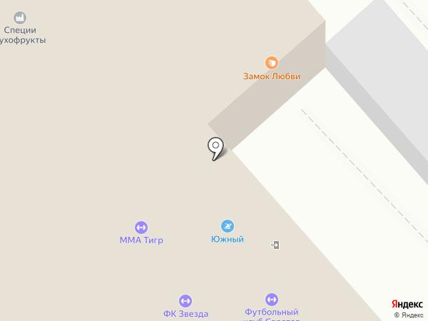 Замок любви на карте Саратова