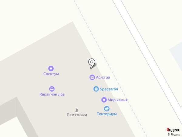 Англетер на карте Саратова
