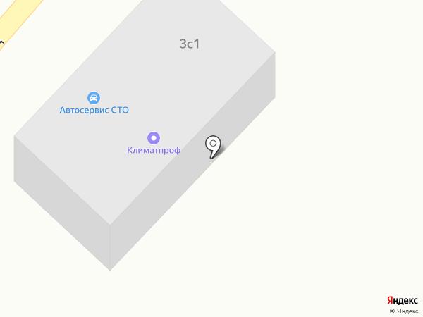 СТО на Фабричной на карте Саратова