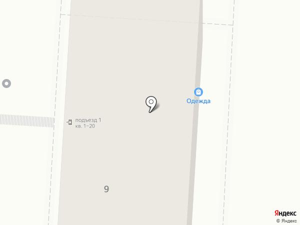 Трикотажный магазин на карте Саратова