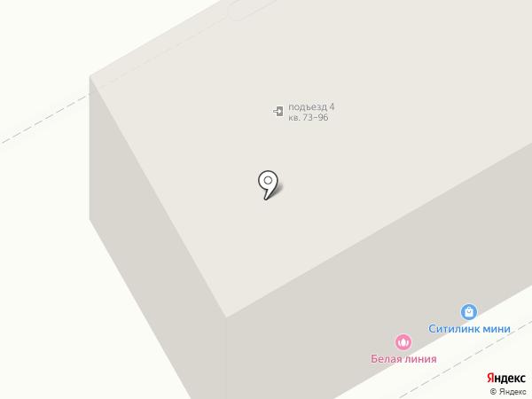 Эсперанса на карте Саратова