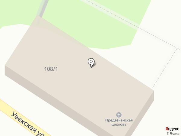 Храм Усекновения главы Иоанна Предтечи на карте Саратова