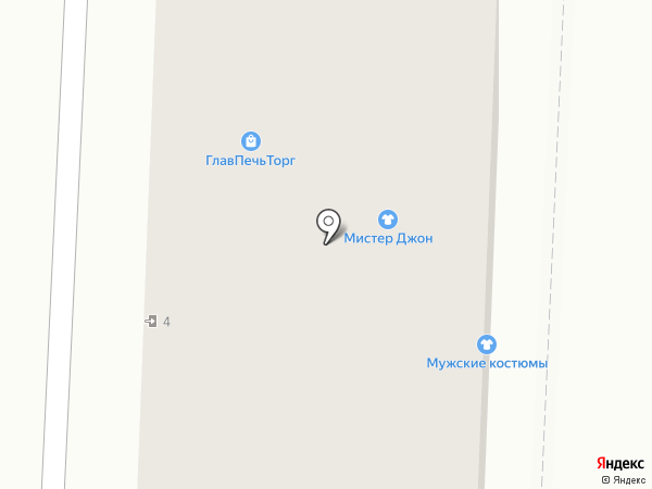 Садовый мир на карте Саратова