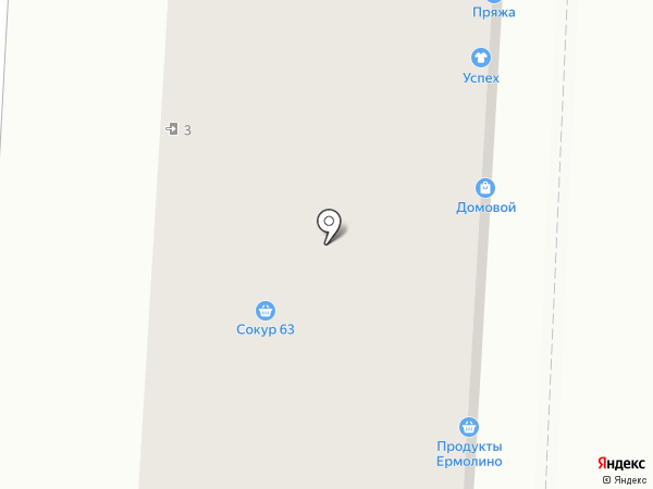 Гейзер на карте Саратова