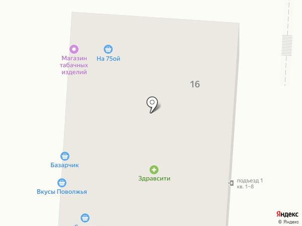 Пивовар на карте Саратова