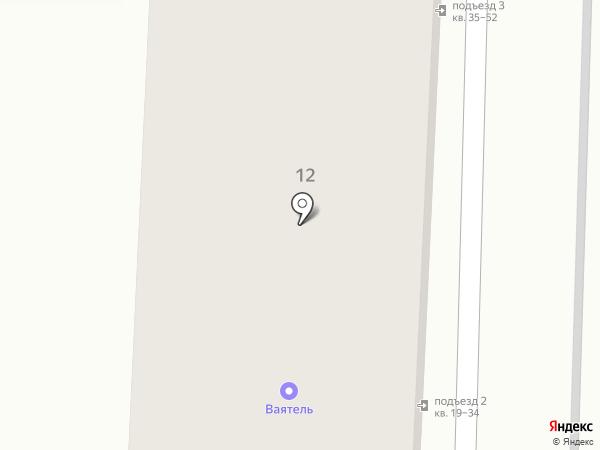 MEGABiT на карте Саратова