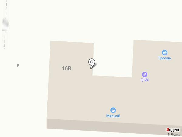Фобос на карте Саратова