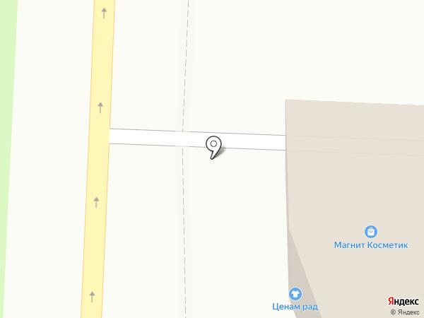 Магазин домашнего текстиля и нижнего белья на карте Саратова