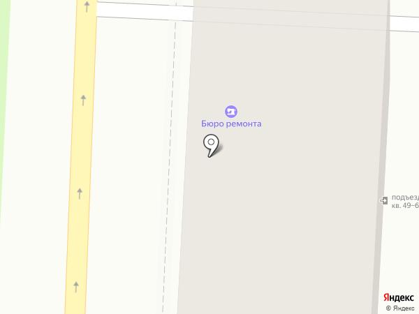 Бюро ремонта на карте Саратова