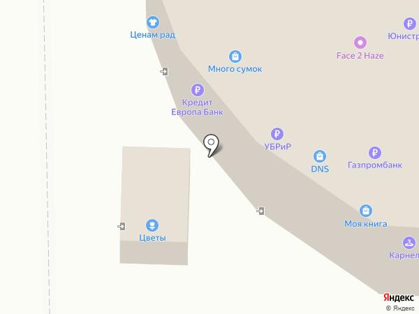 Магазин косметики и парфюмерии на карте Саратова