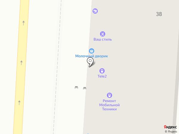 Магазин по продаже молочной продукции на карте Саратова