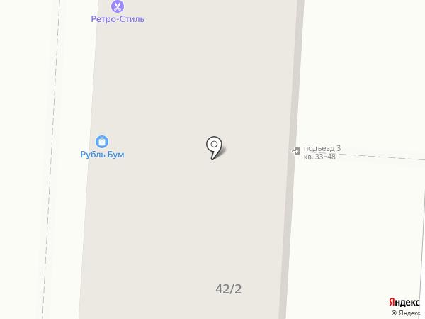 Мастер час на карте Саратова