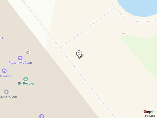Магазин товаров для вышивки на карте Саратова