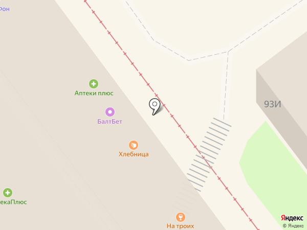 РосДеньги на карте Саратова