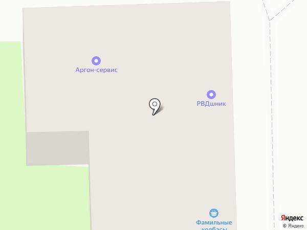 Ависта и компания на карте Саратова