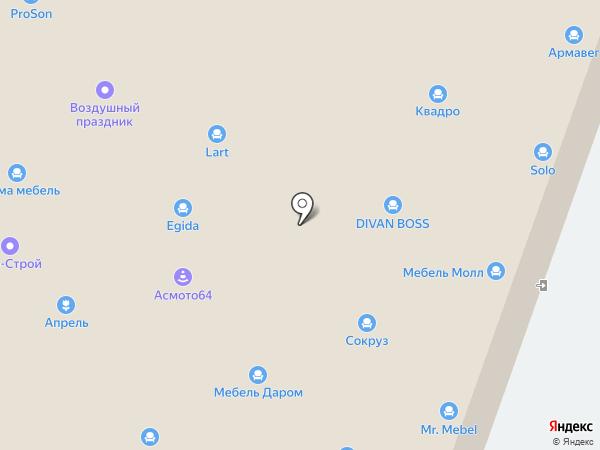 Мебельный Дом на карте Саратова