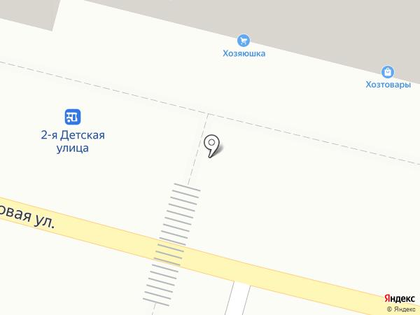 ЗдравСити на карте Саратова