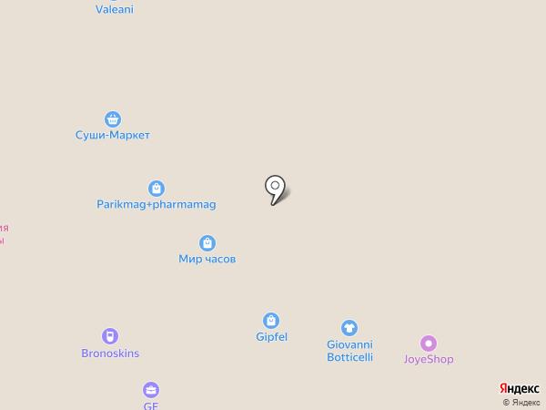 Мастер минутка на карте Саратова