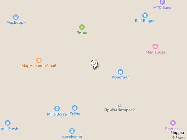 Академия красоты на карте Саратова
