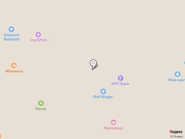 Paolo Conte на карте Саратова