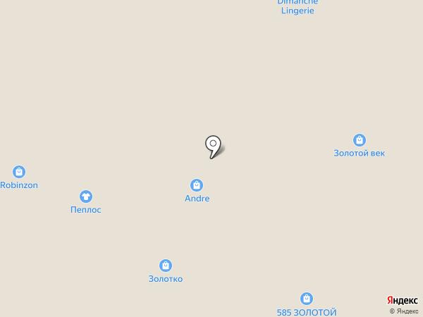Телефон.ру на карте Саратова