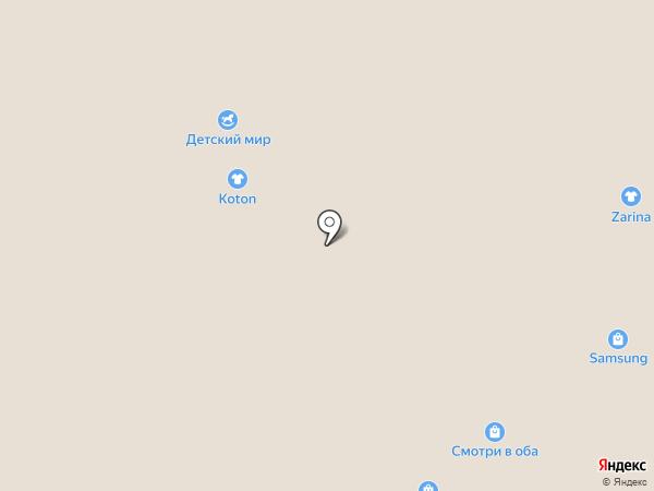 Calzedonia на карте Саратова