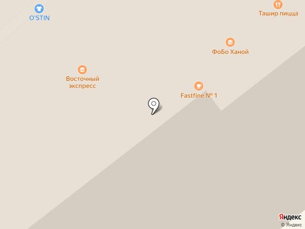 Us-medica на карте Саратова