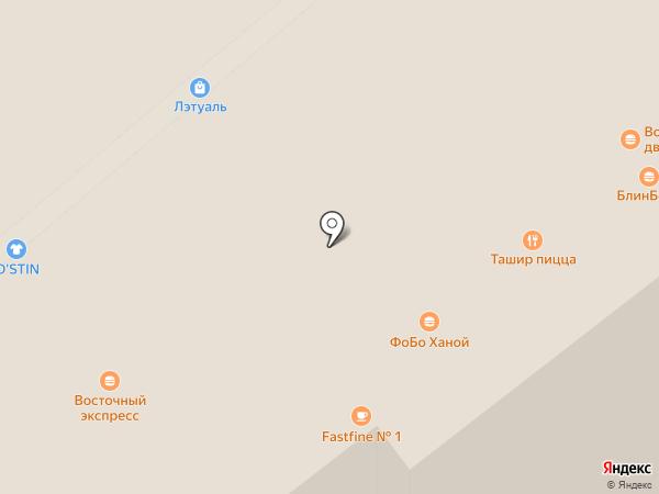 Mille Borse на карте Саратова