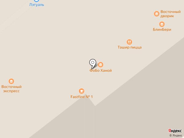 Alessandro Frenza на карте Саратова