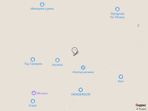 Банкомат, Промсвязьбанк, ПАО на карте Саратова