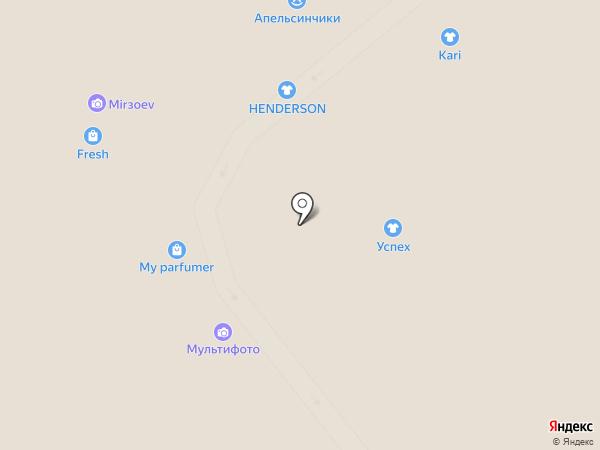 Dreess Fhone на карте Саратова
