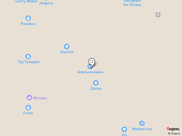 Банкомат, Альфа-банк на карте Саратова