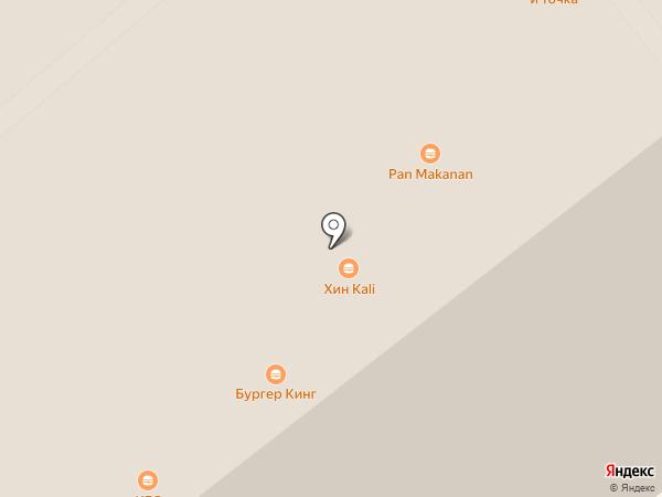 Pur Pur на карте Саратова