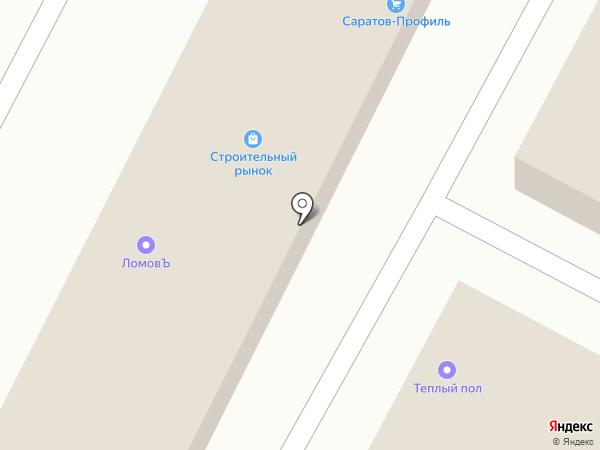 Магазин сантехники на карте Саратова