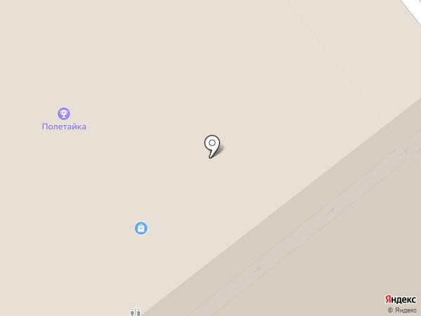 Nicole Boutique на карте Саратова