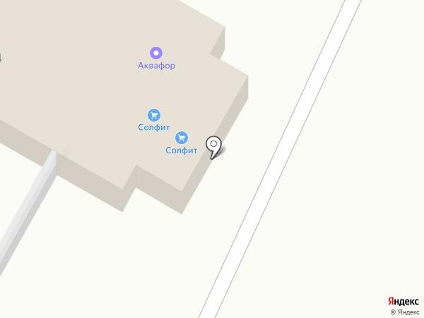 Аквастрой-С на карте Саратова