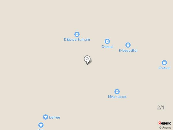 D&P perfumum на карте Саратова