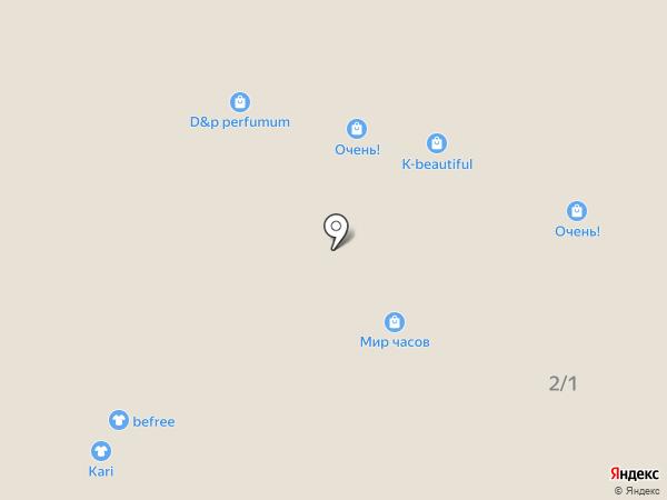 Zifa на карте Саратова