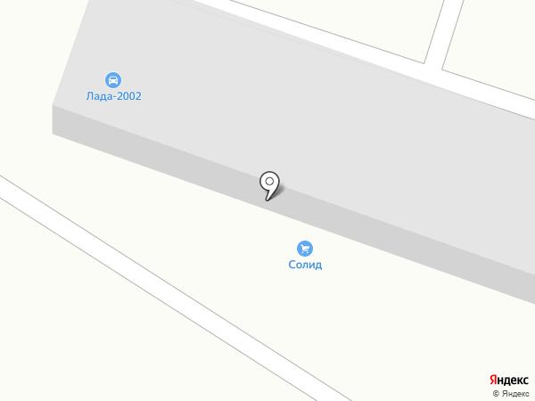 СЕРВИС ШЛАНГОВ на карте Саратова