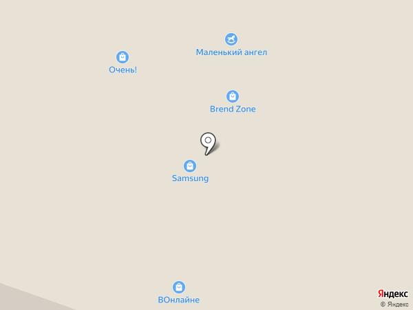 Клевое место на карте Саратова