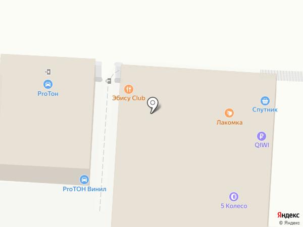 Эбису club на карте Саратова