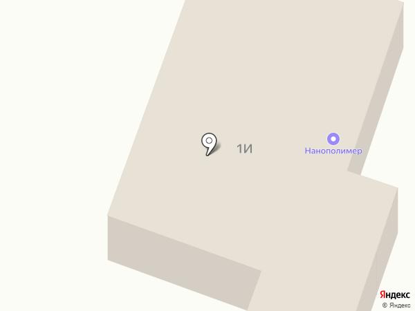 РЭО ГИБДД на карте Саратова